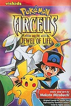 Pokémon : Arceus and the jewel of life