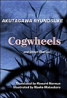 Cogwheels and other stories