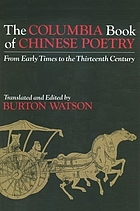 The Columbia book of Chinese poetry : from early times to the thirteenth century