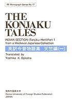 The Konjaku tales. from a medieval Japanese collection