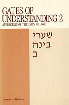 Gates of understanding = Shaʻare binah