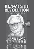 The Jewish revolution; Jewish statehood