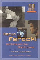 Harun Farocki working on the sightlines