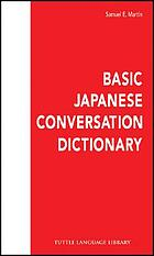 Basic Japanese conversation dictionary: (English-Japanese, Japanese-English)