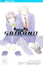 Saikano. the last love song on this little planet