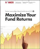 Maximize your fund returns