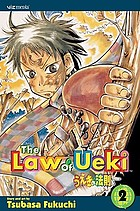 The law of Ueki. 2
