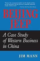 Beijing Jeep : a case study of Western business in China
