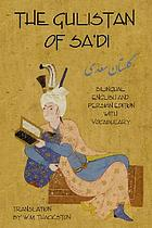 The Gulistan, rose garden of Sa'di : bilingual English and Persian edition with vocabulary