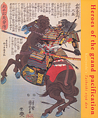 Heroes of the Grand Pacification : Kuniyoshi's Taiheiki eiyūden