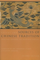 Sources of Chinese tradition, volume II : from 1600 through the twentieth century