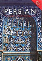Colloquial Persian the complete course for beginners