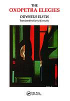 The Oxopetra elegies