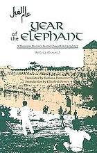 Year of the elephant : a Moroccan woman's journey toward independence, and other stories