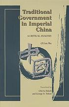 Traditional government in imperial China : a critical analysis