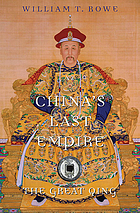 China's last empire : the great Qing