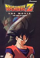 Dragon Ball Z : the tree of might