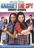 Harriet the spy. Blog wars