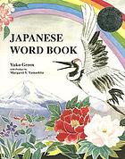 Japanese word book