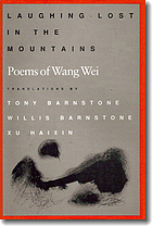 Laughing lost in the mountains : poems of Wang Wei