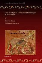 The Two Syriac versions of the Prayer of Manasseh