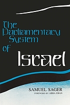 The parliamentary system of Israel