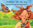 Goldilocks and the three bears : English - Hindi