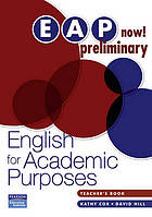 EAP now! preliminary : English for academic purposes
