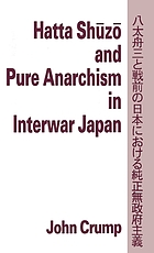 Hatta Shūzō and pure anarchism in interwar Japan