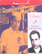 V. Shantaram, the legacy of the Royal Lotus
