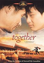 He ni zai yi qi = Together
