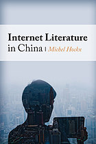 Internet literature in China