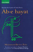 Āb-e hayāt : shaping the canon of Urdu poetry
