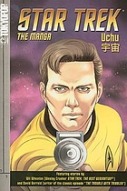 Star trek, the manga. Uchu.