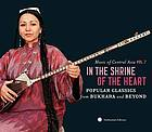 In the shrine of the heart : popular classics from Bukhara and beyond.