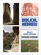 Biblical Hebrew step-by-step, v. 2 : readings from the book of Genesis