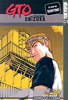 GTO, great teacher Onizuka. Vol. 24