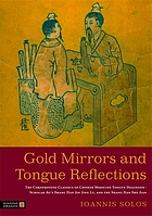 Gold mirrors and tongue reflections : the cornerstone classics of Chinese medicine tongue diagnosis--The Ao shi shang han jin jing lu, and the shang han she jian