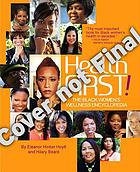 Health first! : the black woman's wellness guide