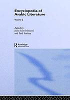 Encyclopedia of Arabic literature