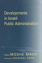 Developments in Israeli public administration