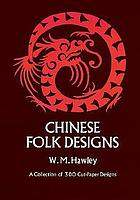 Chinese folk designs : a collection of 300 cut-paper designs used for embroidery : together with 160 Chinese art symbols and their meanings