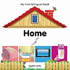 Home = Ghar : English-Urdu