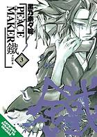 Peace maker Kurogane = Peace maker Kurogane