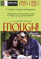 Enough! = Barakat!