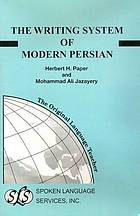 The writing system of modern persian