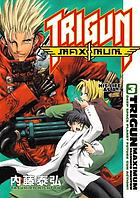 Trigun maximum. 3, His life as a-