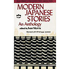 Modern Japanese stories, an anthology = [Gendai Nihon tanpenshū]