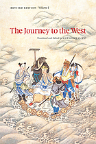 The journey to the West. vol. 1