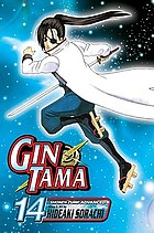 Gin Tama. Vol. 14, Four heads are better than one